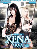Пародия на Зена королева воинов / Xena Warrior Princess
