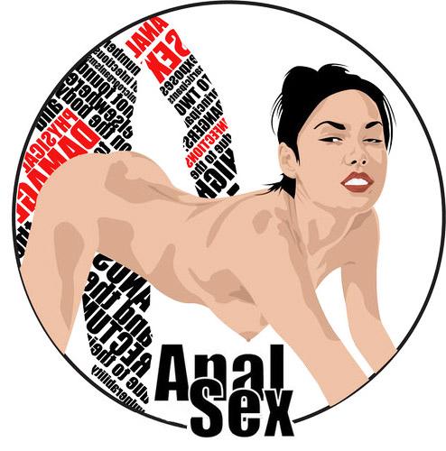 Анальный секс онлайн