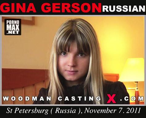 кастинг вудмана смотреть онлайн россия:
