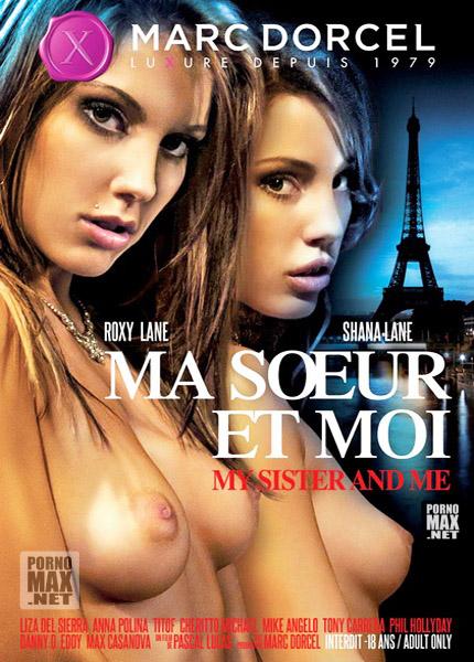 смотреть порно фильмы онлайн м переводом
