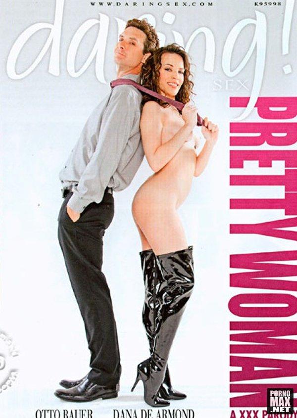 Красотка порнопародия смотреть онлайн фото 479-410