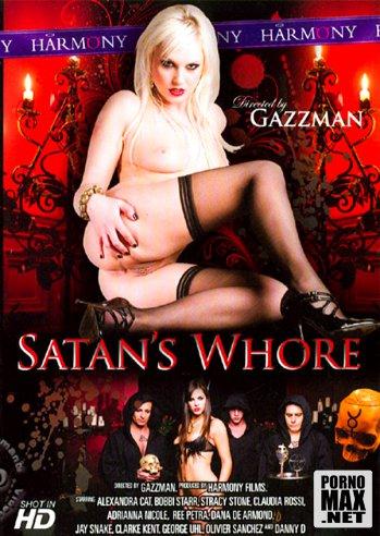 проститутки и сатана
