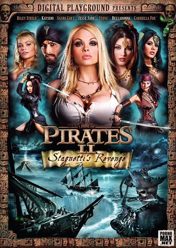 смотреть порнофильм пираты 2008г