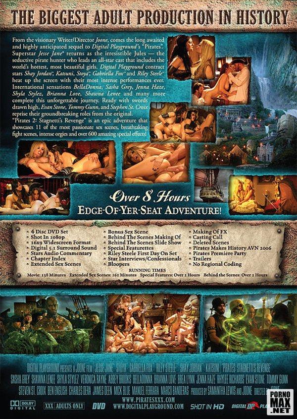 Смотреть порно pirates 2 месть стагнетти онлайн