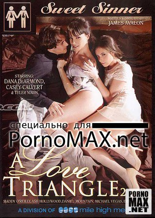 �������� ���� ����������� 2 / A Love Triangle #2 (2014) ������