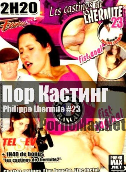 filmi-pro-lyubov-s-pornuhoy