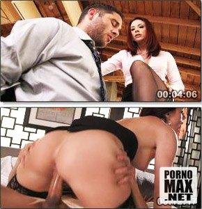 Девушка босс порно
